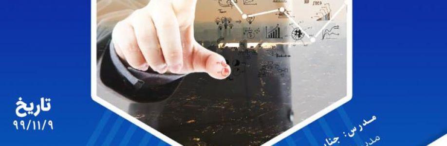 تجاری سازی یافته های علوم انسانی Cover Image