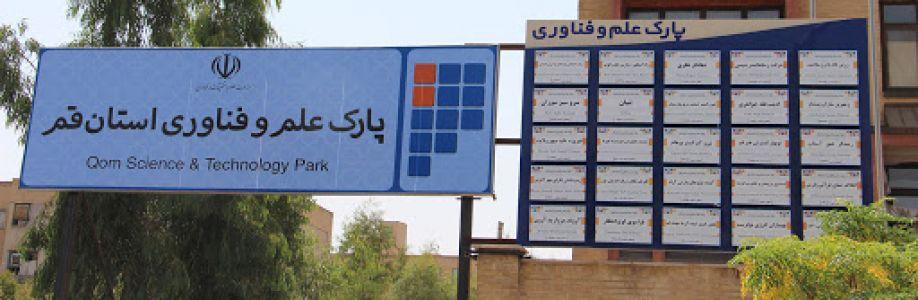 پارک علم و فناوری استان قم Cover Image